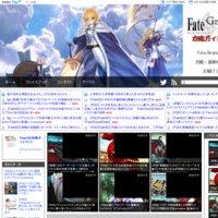 Fate/GO攻略ガイドブック