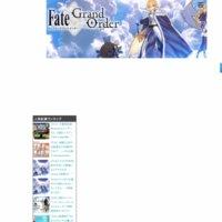 毎日Fate/GO!